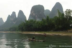 昆明到桂林象鼻山、芦笛岩、刘三姐大观园火车5日纯玩桂林旅游团