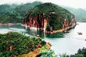 【武安京娘湖风景区】邯郸到京娘湖一日游