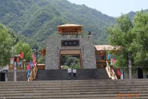 木札岭景区大门