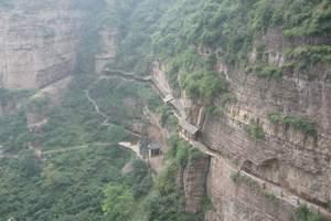 【林州太行屋脊景区】邯郸出发到河南林州太行屋脊瀑布群一日游
