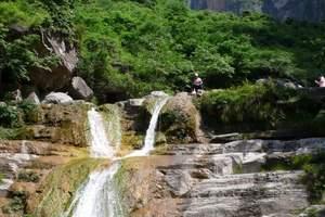 石家庄到灵寿五岳寨休闲二日旅游线路石家庄避暑旅游线路