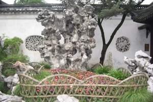 上海出发-苏州狮子林、寒山寺1日跟团游(纯玩、赠送评弹)