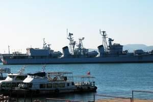 海军博物馆