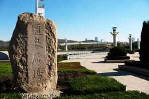 山东的海边城市 哪里好玩?青岛、八仙渡、华夏城三日游推荐