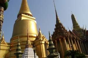 西安出发到泰国旅游 西安去泰国旅游报价 亚航西安直飞六天