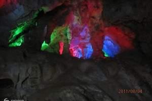桂林芦笛岩
