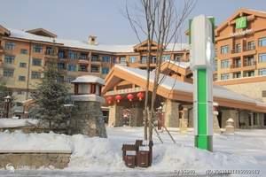北京到万达长白山旅游度假_长白山万达度假区柏悦酒店2日游套餐