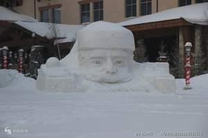 北京到万达长白山度假区_万达长白山凯悦酒店2天1晚滑雪套餐