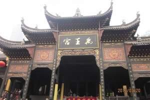 重庆特色市内一日游_重庆市内特色景点_重庆特色景点旅游介绍
