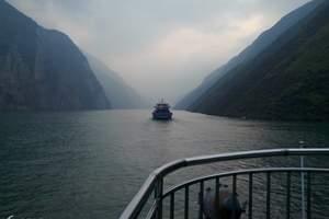 重庆到三峡旅游_重庆到三峡全景豪华四日游【豪华双标间】