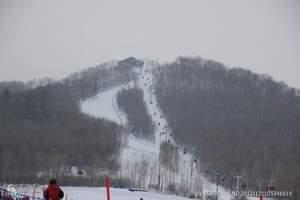 万达滑雪场