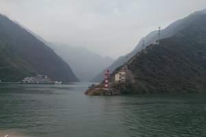 西安到三峡宜昌旅游 西安到三峡旅游西安重庆三峡宜昌五日游