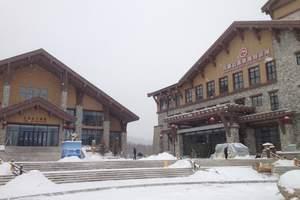 北京到长白山旅游:魔界风景区、长白山北景区半自助五日游