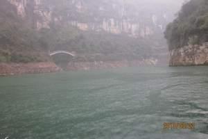 北京去重庆三峡旅游价格:神农溪或小三峡三峡大坝双卧6天