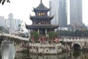 贵州旅游攻略 深圳到贵州旅游 荔波西江苗寨黄果树高铁5天团