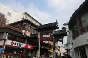 1月宁波到绍兴柯岩、大香林一日游  绍兴旅游