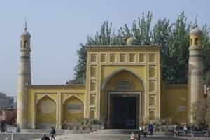 新疆到南疆喀什南疆民俗风情8日游_乌鲁木齐到南疆旅游线路价格