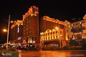 满洲里中俄互市贸易旅游区