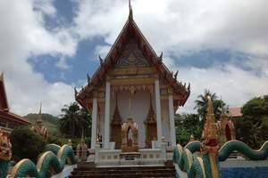 长沙到越南+老挝+缅甸+版纳+昆明(去缅甸旅游线路报价)