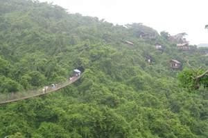 三亚热带雨林广场