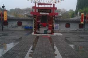 淄博到河北吴桥杂技大世界一日游 淄博旅行社到中国杂技之乡吴桥