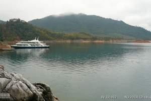 西安出发到上海旅游 西安到杭州旅游线路 苏州杭州上海双飞六日