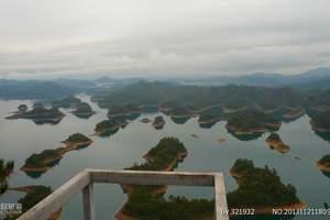 福州到千岛湖、八卦村、双龙洞、龙游石窟(双动车)3日游