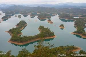 推荐:苏州到千岛湖中心湖区、天目湖漂流、瑶琳仙境二日游