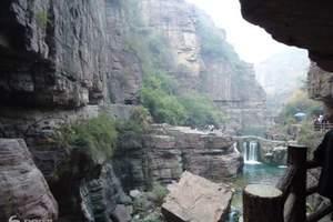 青岛到河南旅游攻略 绝壁上的村庄郭亮、南屏大巴四日游