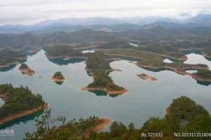 宁波出发到天堂杭州、秀水千岛湖二日游 值得玩 千岛湖旅游
