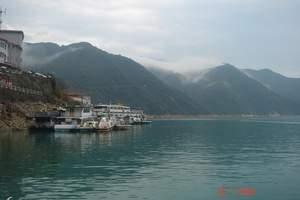 郴州哪里的漂流好玩 郴州东江湖旅游攻略 郴州东江漂流2日游
