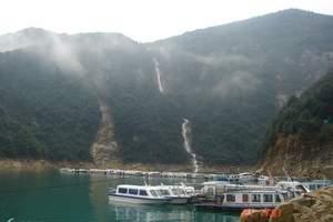 郴州到莽山东江湖旅游线路 郴州到莽山、东江湖生态3日汽车游