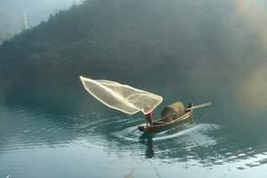 郴州东江湖、苏仙岭汽车两日游