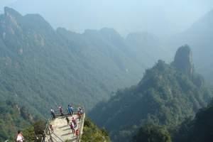 公司单位旅游到湖南莽山、自然博物馆、东江湖高铁三天游