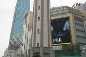 重庆人民解放纪念碑