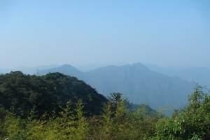 郴州莽山国家森林公园