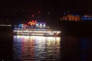 【交运明珠号】重庆两江夜景游船票团购,1张起订!