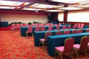 从化财富酒店两天会议|广州财富酒店2日商务会议休闲度假接待