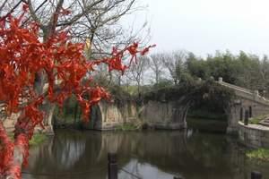 杭州到嘉兴梅花洲景区+月河历史街区休闲一日游<送嘉兴粽子>