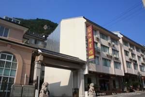 雁荡山步行街景区民宿酒店鸣雁宾馆