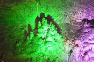 日照到沂水地下大峡谷+萤光湖水洞一日游