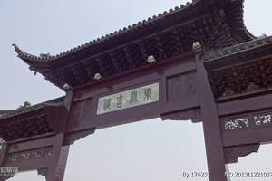 青岛去泰州旅游 泰州、扬州何园、溱湖湿地、溱潼古镇三日