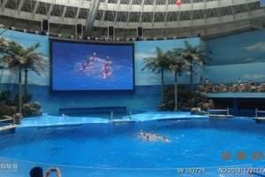 重庆去成都二日游旅游攻略 成都极地海洋公园都江堰二日游