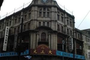 上海影视城