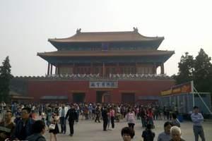 精品双动4日游北京|青岛独立成团|无自费无购物的北京游
