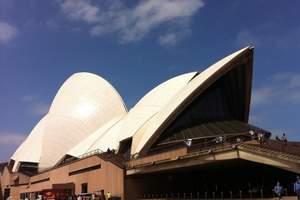 淄博到澳大利亚、凯恩斯8日-淄博到澳大利亚报价及旅游攻略