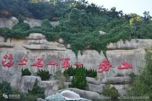青岛旅游精品线路攻略:青岛市内崂山经典风光二日游