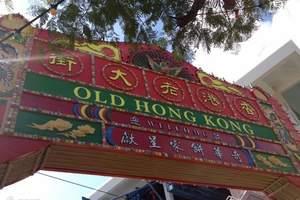 西安到香港旅游 豪华美食四星直飞港澳游5日