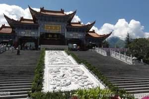 昆明大理丽江香格里拉双飞七日游|福州云南旅游多少钱