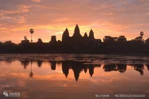 长沙到柬埔寨金边吴哥探秘6天5晚游 (长沙往返3飞)